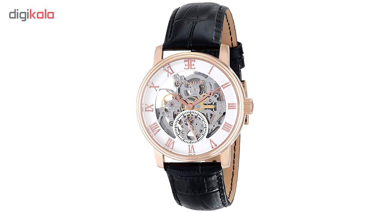 خرید ساعت مچی عقربه ای مردانه ارنشا مدل ES-8041-03