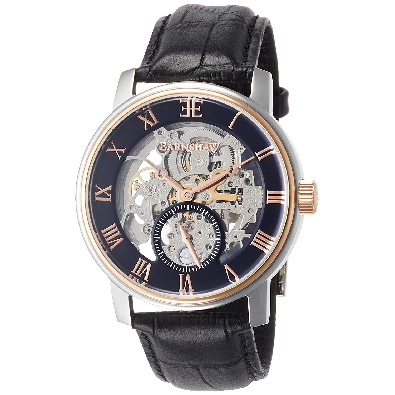 ساعت  ارنشا مدل ES-8041-04