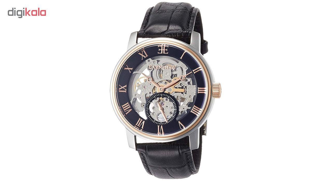 خرید ساعت مچی عقربه ای مردانه ارنشا مدل ES-8041-04