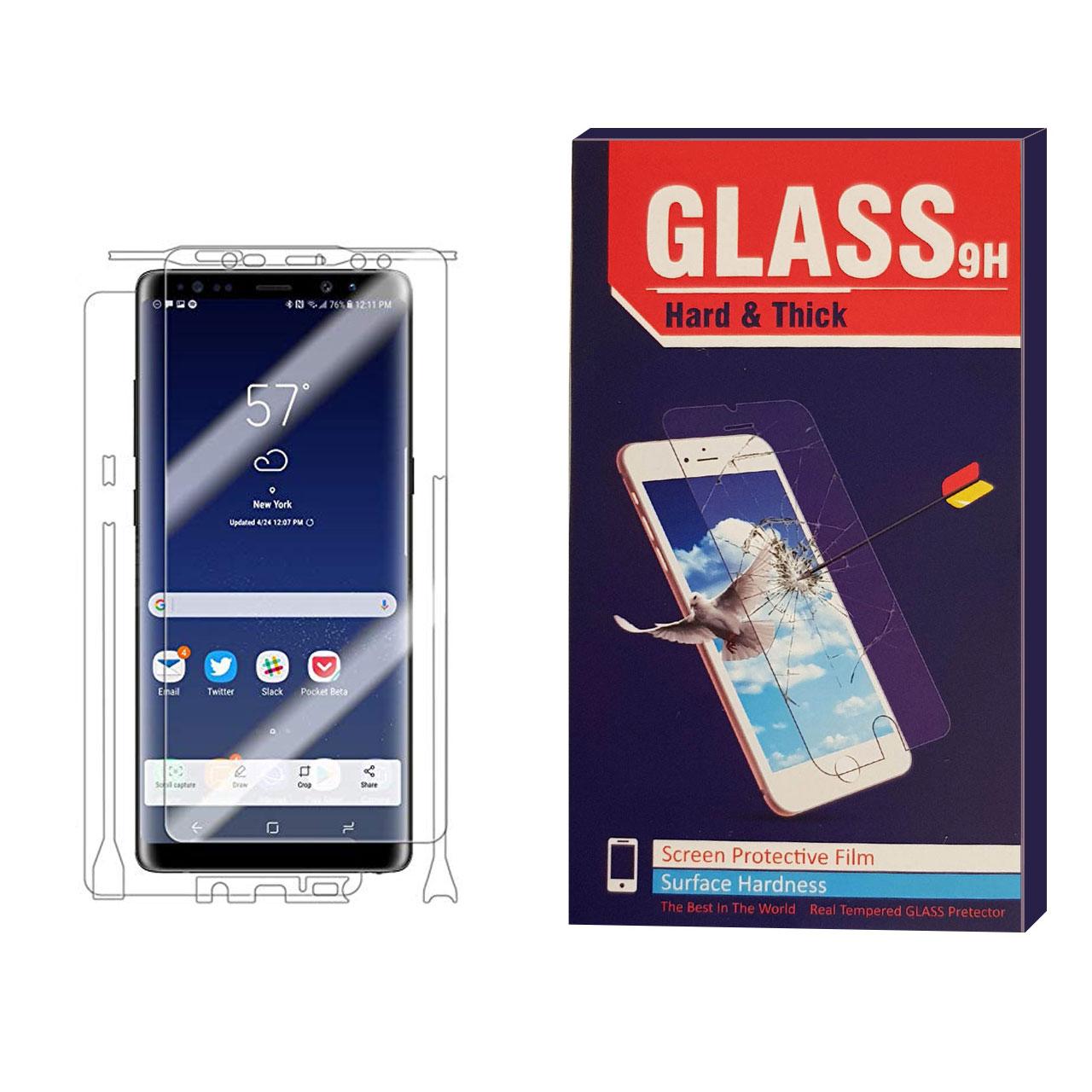 محافظ صفحه نمایش و پشت Hard and thick مدل CR-001 مناسب برای گوشی موبایل سامسونگ Galaxy note 8