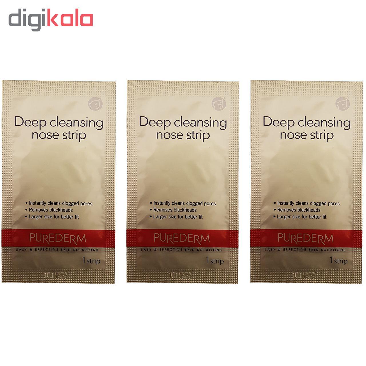 چسب پاک کننده بینی پیوردرم مدل Deep Cleansing بسته 3 عددی main 1 1