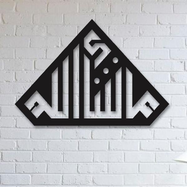 استیکر چوبی آتینو طرح ماشاالله
