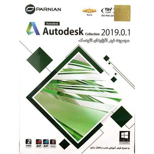 نرم افزار Autodesk Collection 2019.0.1 نشر پرنیان