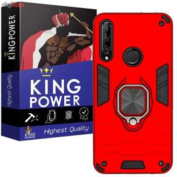 کاور کینگ پاور مدل ASH22 مناسب برای گوشی موبایل هوآوی P30 Lite