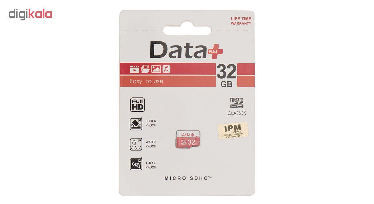 کارت حافظه microSDHC دیتاپلاس مدل IPM کلاس 10 ظرفیت 32 گیگابایت