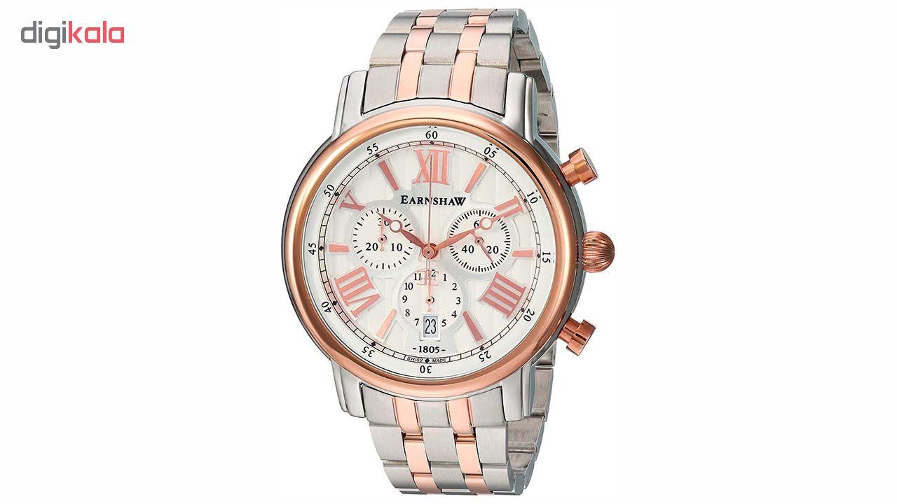 خرید ساعت مچی عقربه ای مردانه ارنشا مدل ES-0016-44