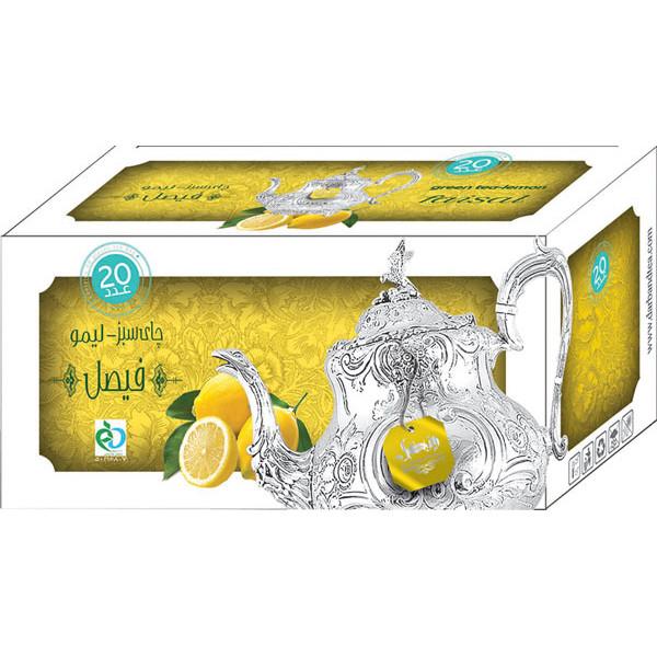 چای سبز و لیمو کیسه ای فیصل مدل Green Tea Lemon بسته 40 عددی