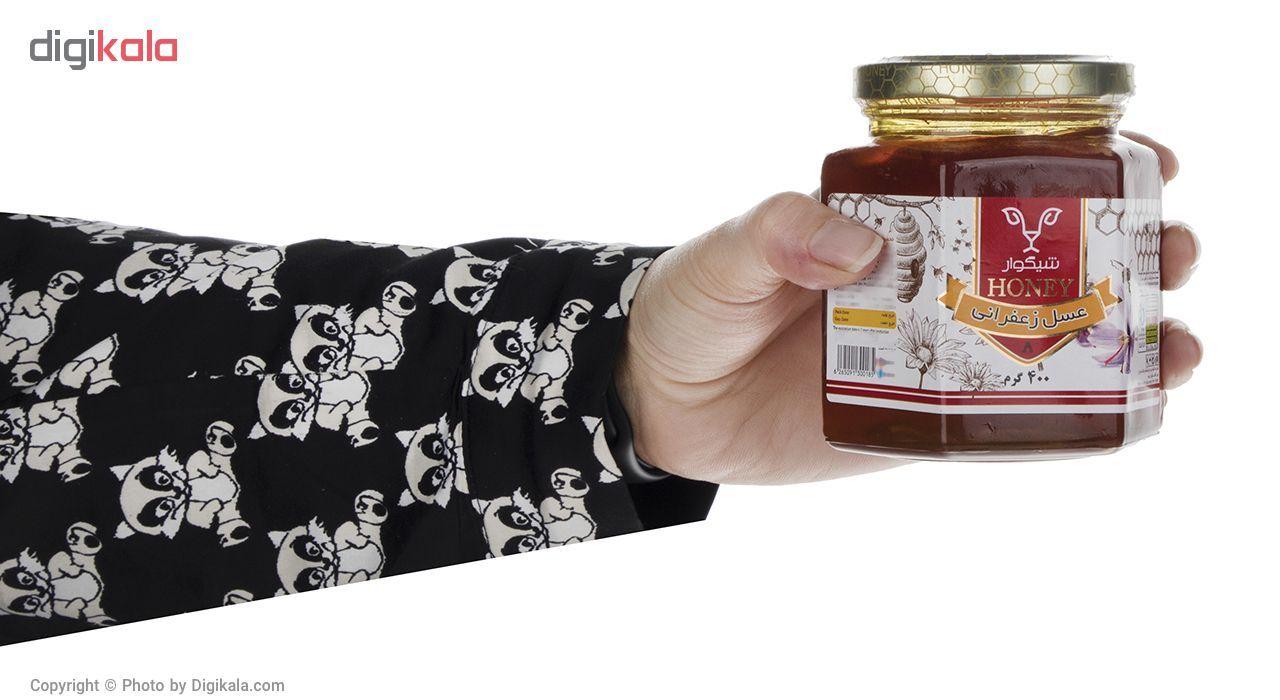 عسل زعفرانی شیگوار - 400 گرم main 1 4