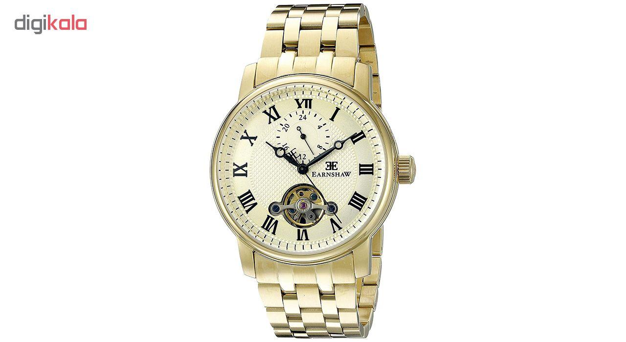 خرید ساعت مچی عقربه ای مردانه ارنشا مدل ES-8042-22