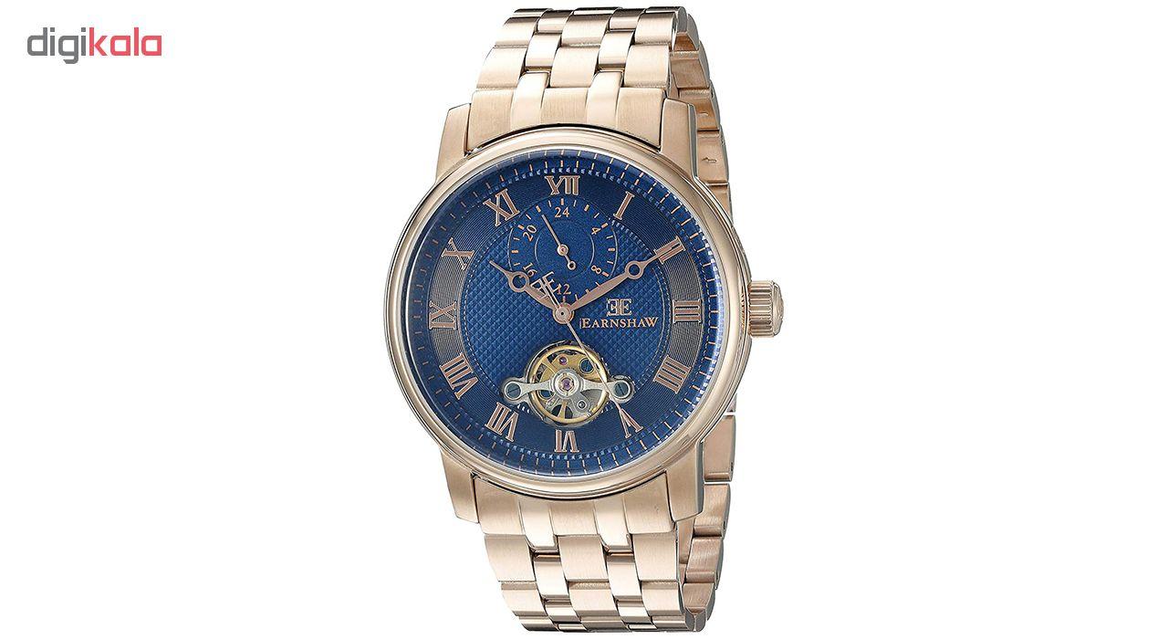 ساعت مچی عقربه ای مردانه ارنشا مدل ES-8042-33