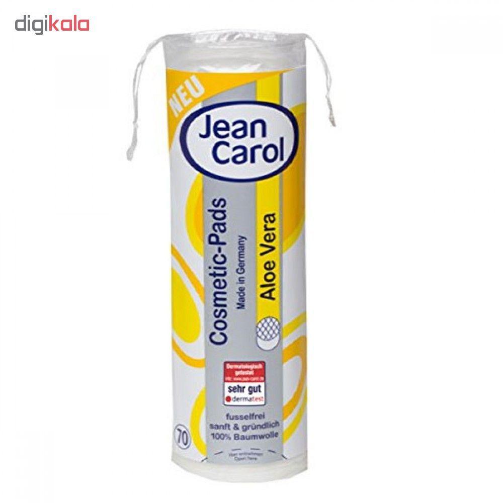 پد پاک کننده آرایش جین کارول مدل aloevera بسته 70 عددی main 1 1