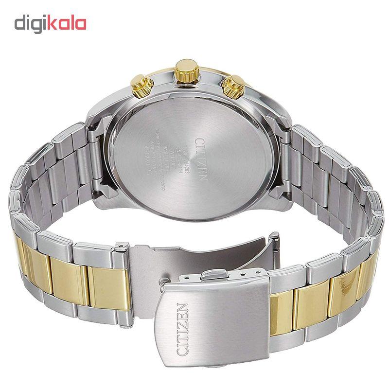 ساعت مچی عقربه ای مردانه سیتی زن مدل AN8094-55P