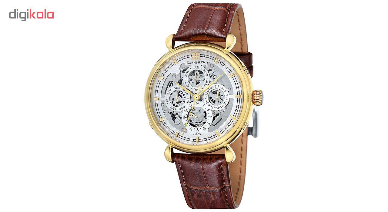 خرید ساعت مچی عقربه ای مردانه ارنشا مدل ES-8043-03