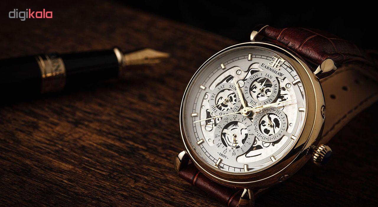ساعت مچی عقربه ای مردانه ارنشا مدل ES-8043-03