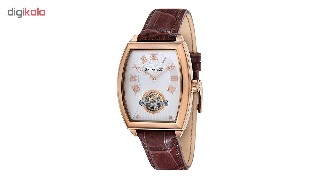 خرید ساعت مچی عقربه ای مردانه ارنشا مدل ES-8044-04