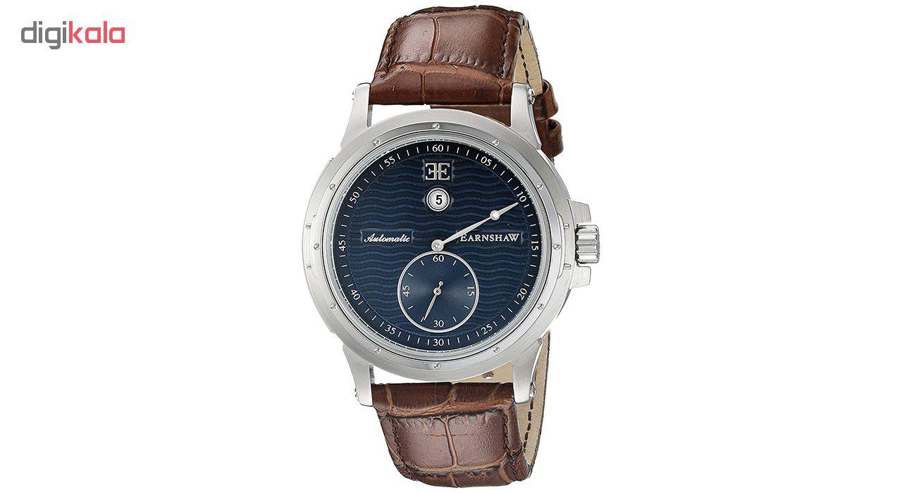 خرید ساعت مچی عقربه ای مردانه ارنشا مدل ES-8045-01