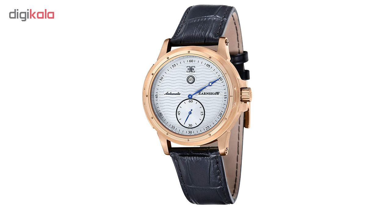 خرید ساعت مچی عقربه ای مردانه ارنشا مدل ES-8045-05