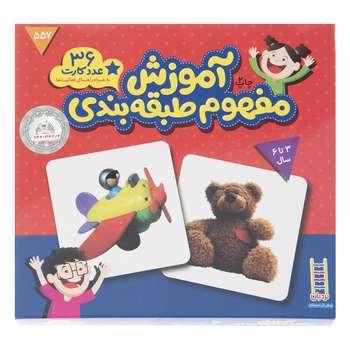 کارت زبان آموزش مفهوم طبقه بندی - 36 عددی