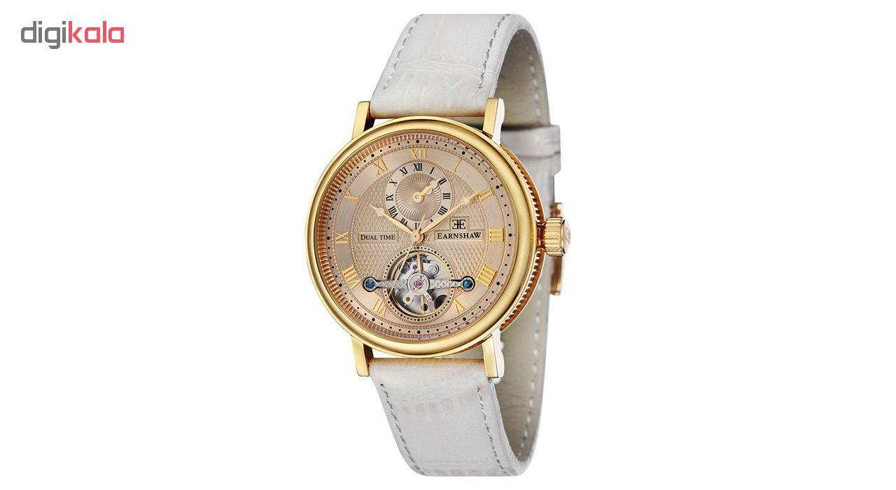 ساعت مچی عقربه ای مردانه ارنشا مدل ES-8047-07