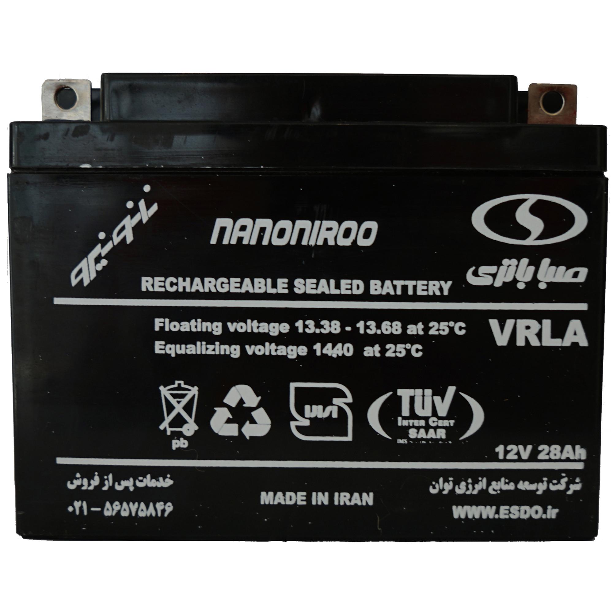 باتری یو پی اس 12 ولت 28 آمپرساعت صباباتری مدل 12SB28