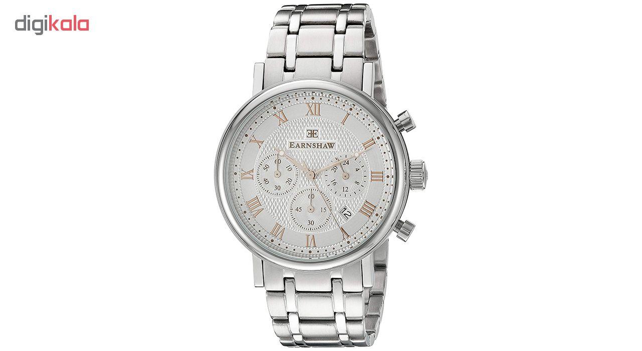 خرید ساعت مچی عقربه ای مردانه ارنشا مدل ES-8051-11
