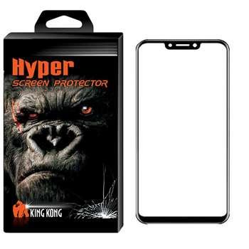 محافظ صفحه نمایش شیشه ای کینگ کونگ مدل Fullhyper مناسب برای گوشی Huawei Honor Play |