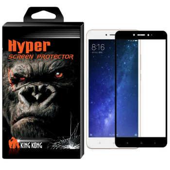محافظ صفحه نمایش شیشه ای کینگ کونگ مدل Hyper Fullcover مناسب برای گوشی Xiaomi Mi Max 2