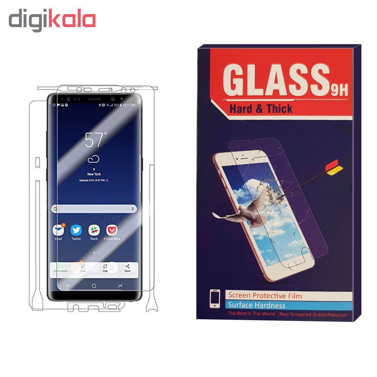 محافظ صفحه نمایش و پشت Hard and thick مدل CR-001 مناسب برای گوشی موبایل سامسونگ Galaxy note 8 main 1 1