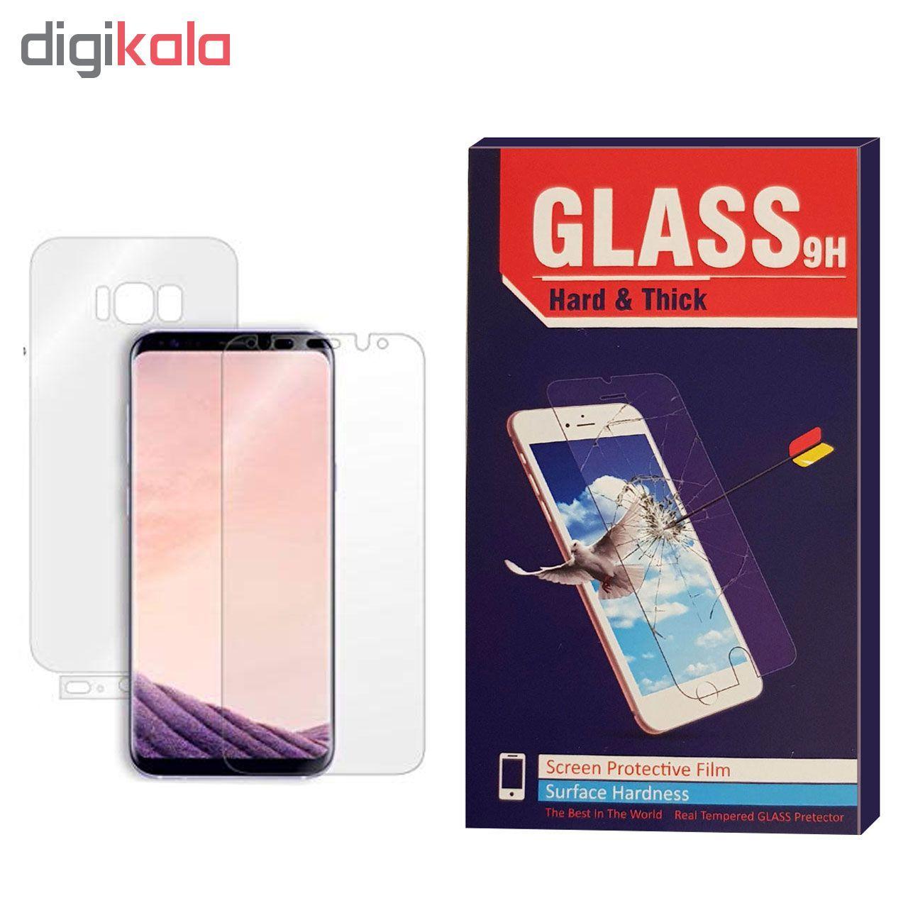 محافظ صفحه نمایش و پشت Hard and thick مدل CR-001 مناسب برای گوشی موبایل سامسونگ Galaxy note 8 main 1 2