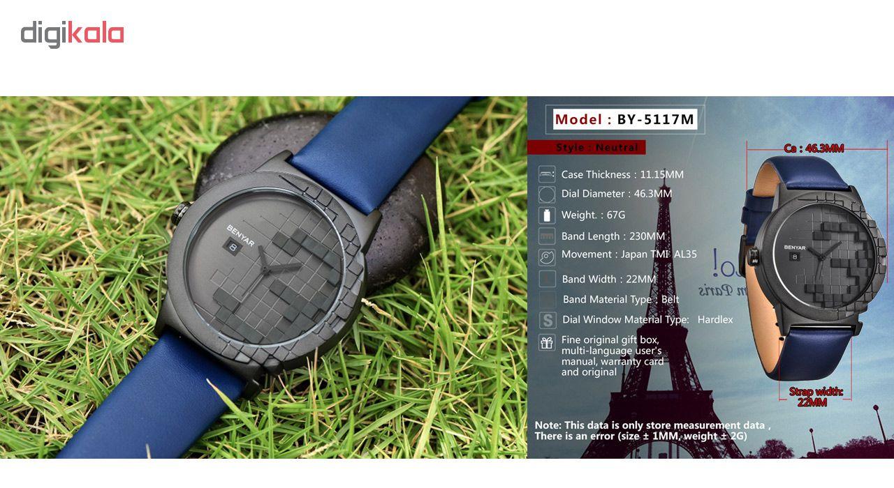 ساعت مچی عقربه ای بنیار مدل 5117A