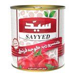 رب گوجه فرنگی سید  - 800 گرم thumb