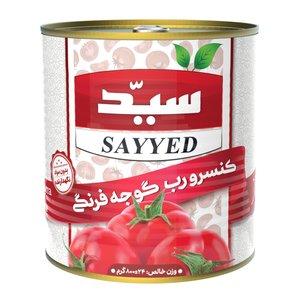 رب گوجه فرنگی سید  - 800 گرم