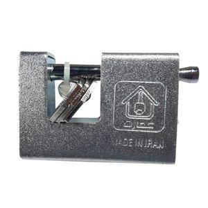 قفل کتابی عمارت مدل c-70
