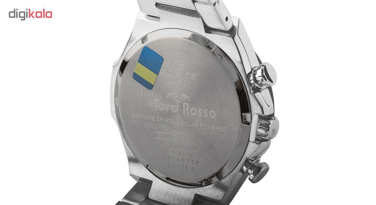 ساعت  کاسیو ادیفایس مدل EFS-S520TR-1ADR