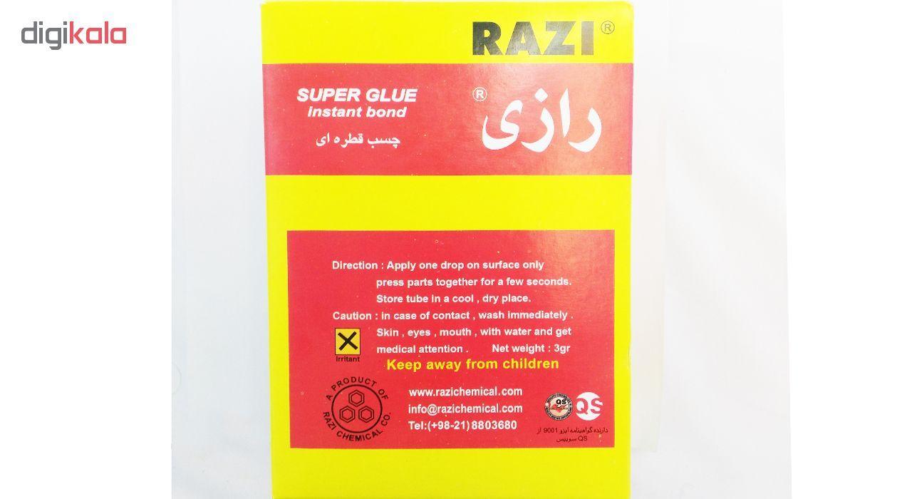 چسب قطره ای رازی مدل Super Glue حجم 3 میلی لیتر بسته 12 عددی main 1 3
