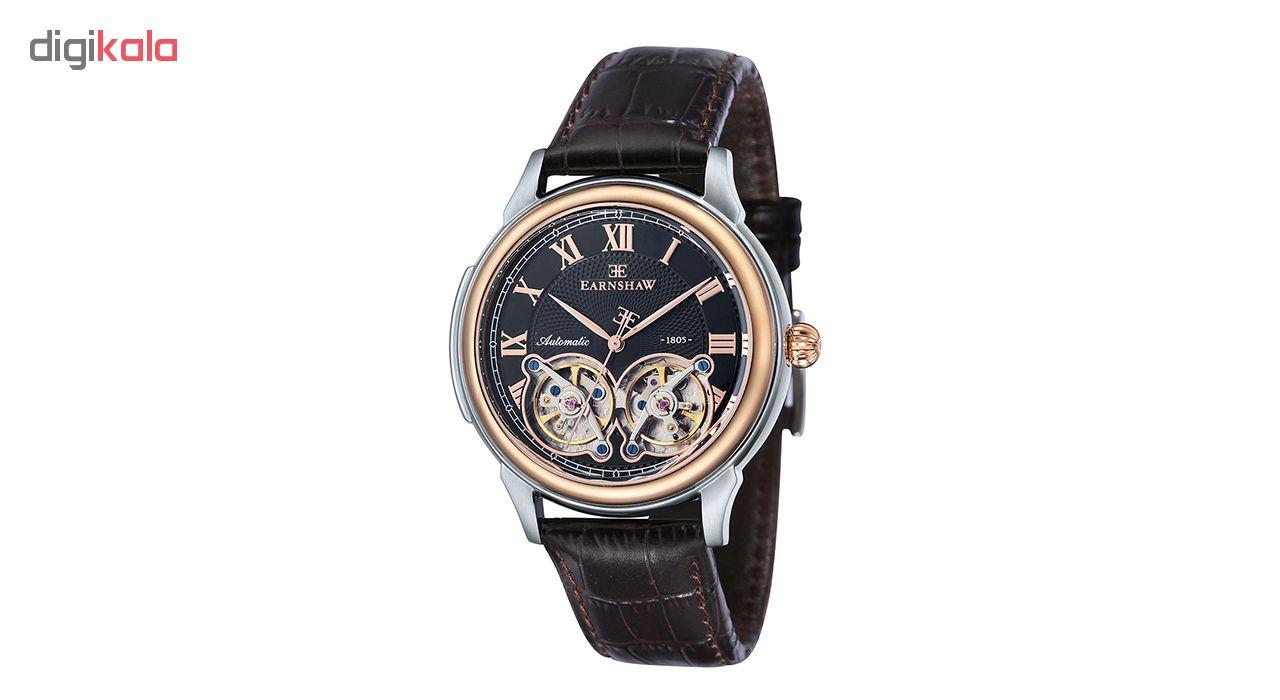 ساعت مچی عقربه ای مردانه ارنشا مدل ES-8030-08