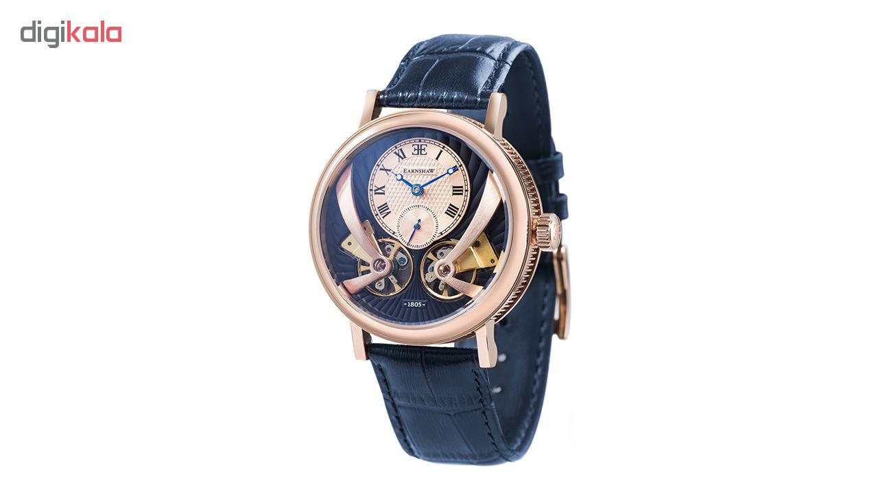 ساعت مچی عقربه ای مردانه ارنشا مدل ES-8059-05