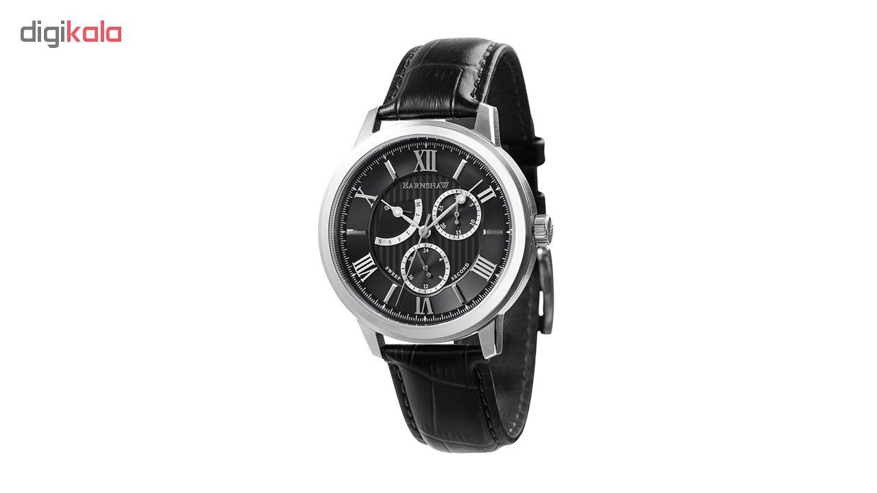 ساعت مچی عقربه ای مردانه ارنشا مدل ES-8060-01