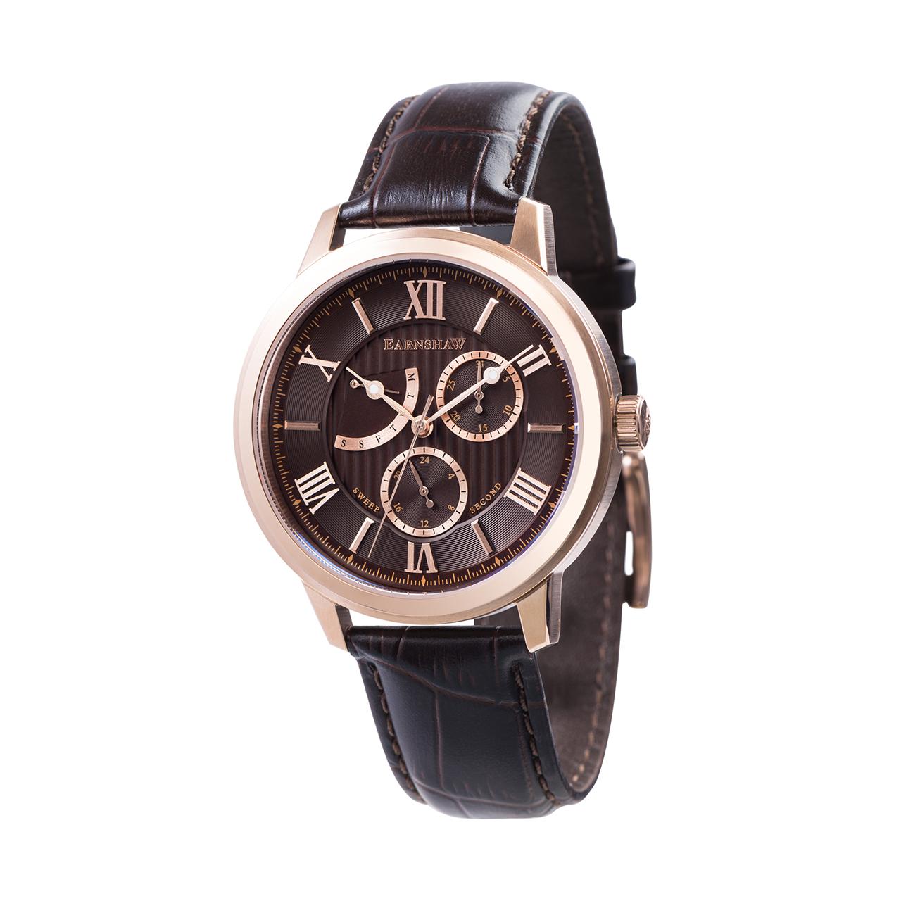 ساعت مچی عقربه ای مردانه ارنشا مدل ES-8060-04
