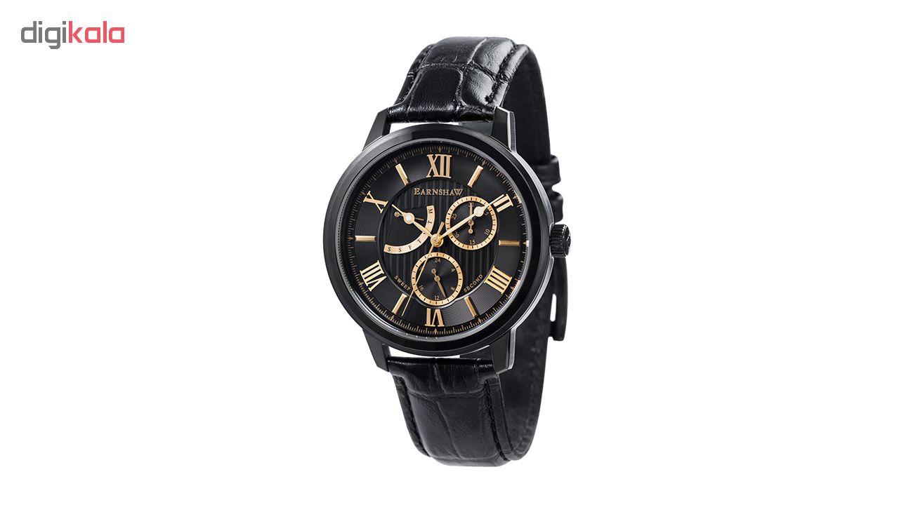 خرید ساعت مچی عقربه ای مردانه ارنشا مدل ES-8060-05
