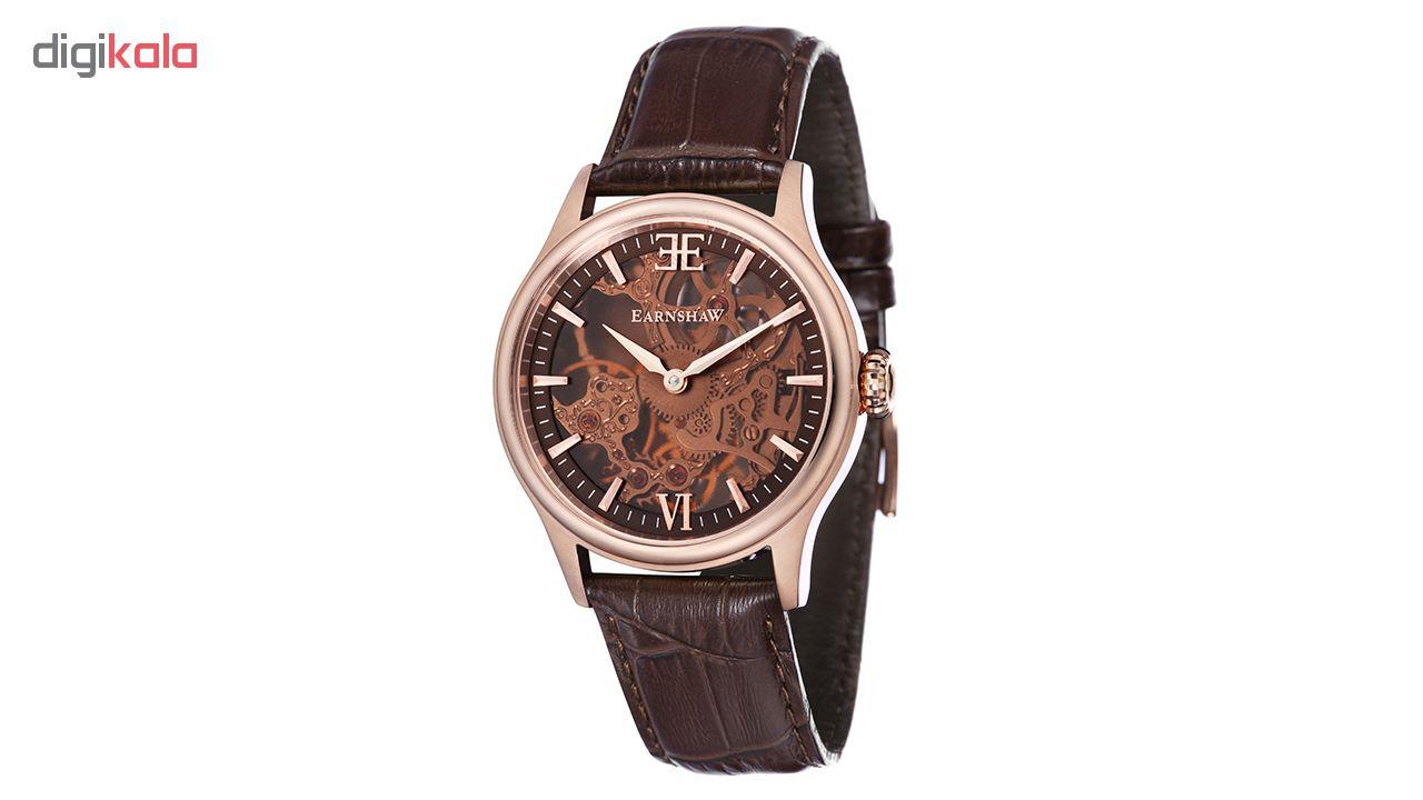 ساعت مچی عقربه ای مردانه ارنشا مدل ES-8061-04
