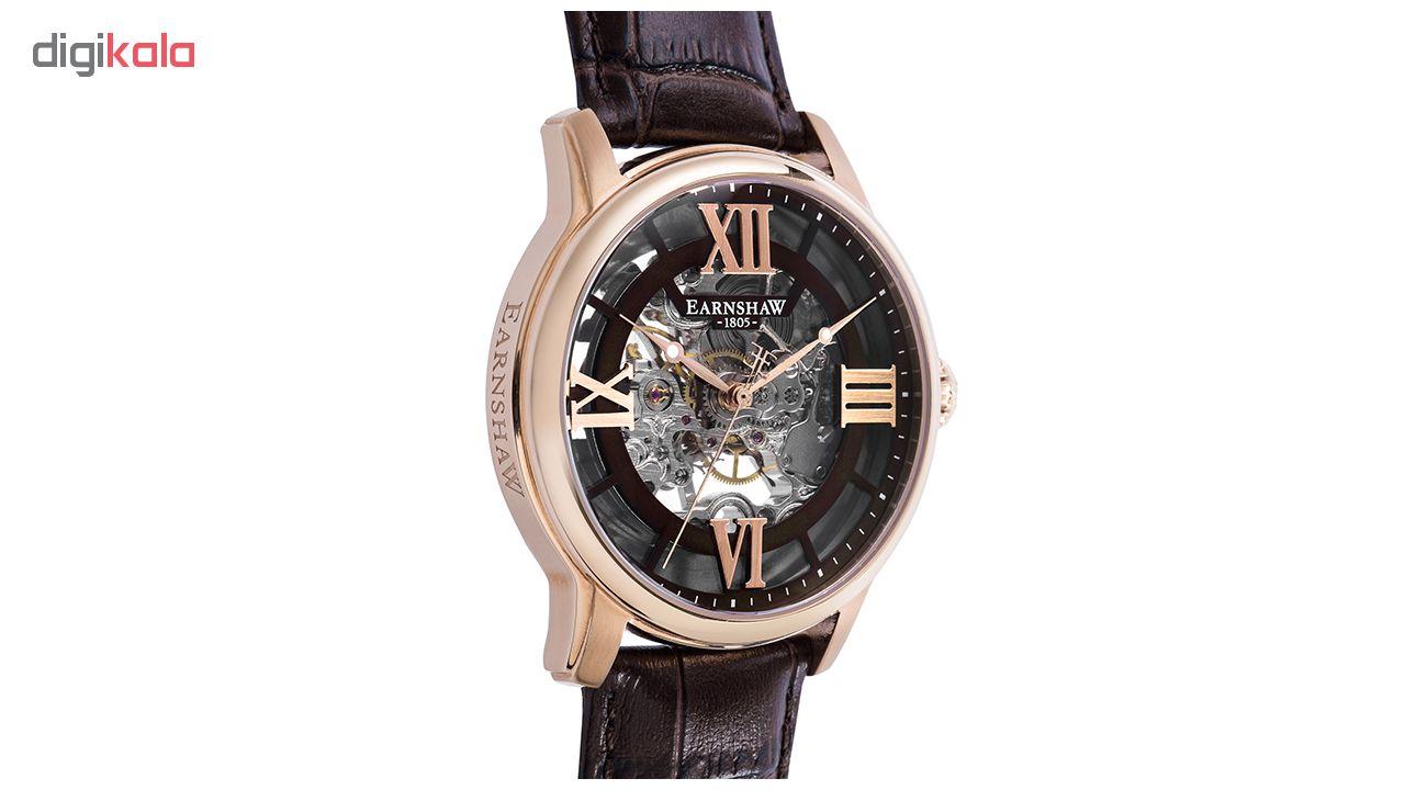 ساعت مچی عقربه ای مردانه ارنشا مدل ES-8062-02