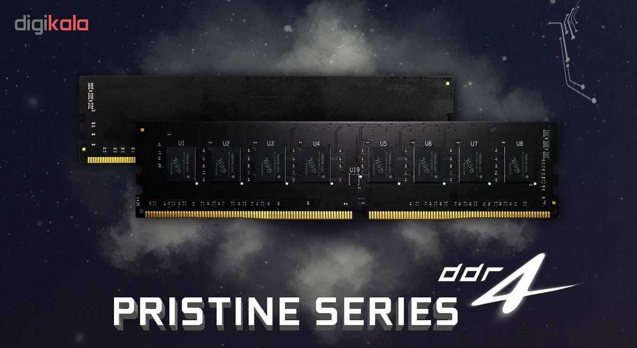 رم دسکتاپ DDR4 تک کاناله 2400 مگاهرتز CL17 گیل مدل Pristine ظرفیت 4 گیگابایت main 1 3