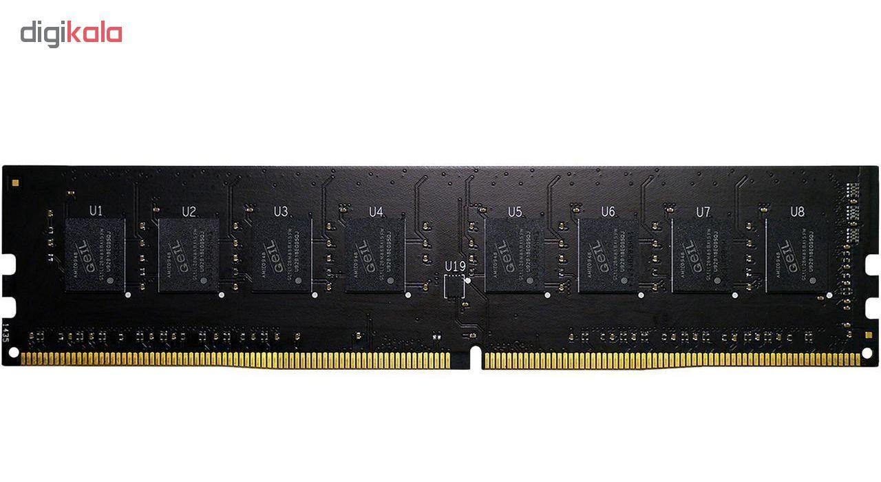 رم دسکتاپ DDR4 تک کاناله 2400 مگاهرتز CL17 گیل مدل Pristine ظرفیت 4 گیگابایت main 1 1