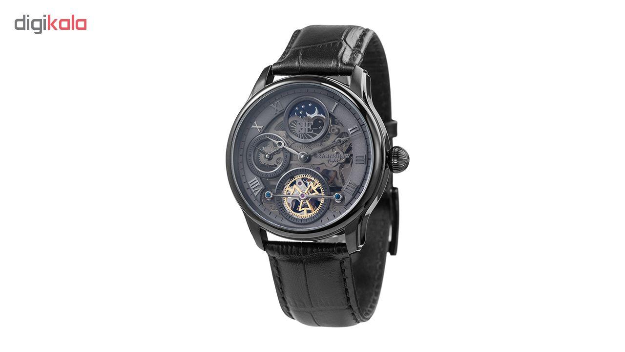 ساعت مچی عقربه ای مردانه ارنشا مدل ES-8063-03