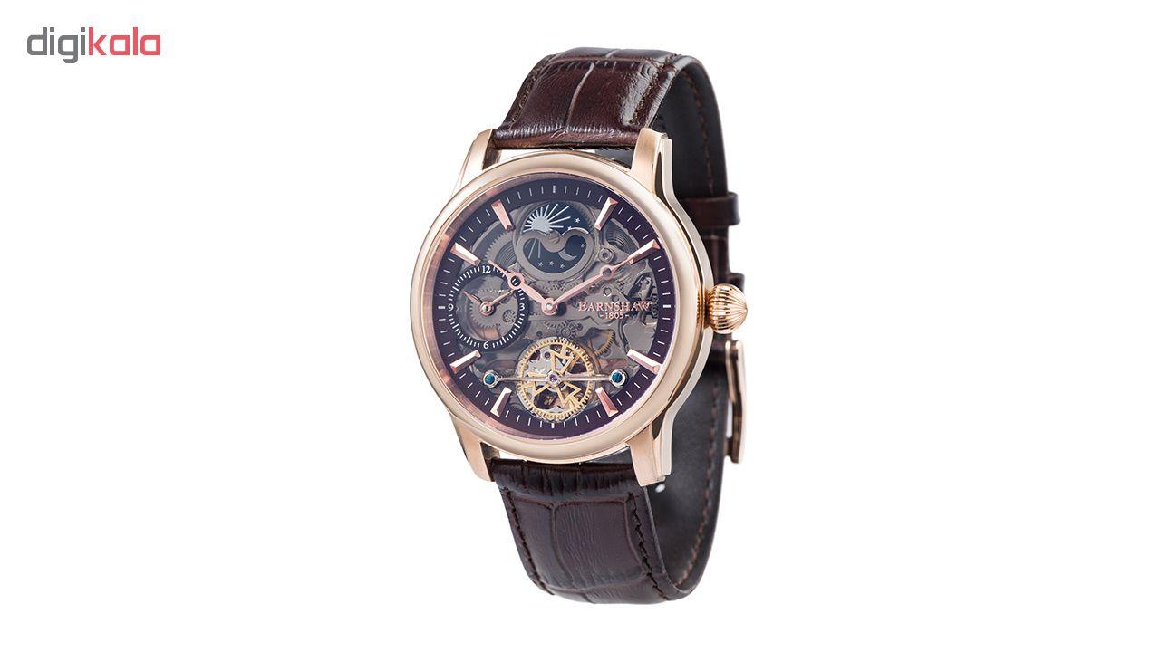 خرید ساعت مچی عقربه ای مردانه ارنشا مدل ES-8063-06