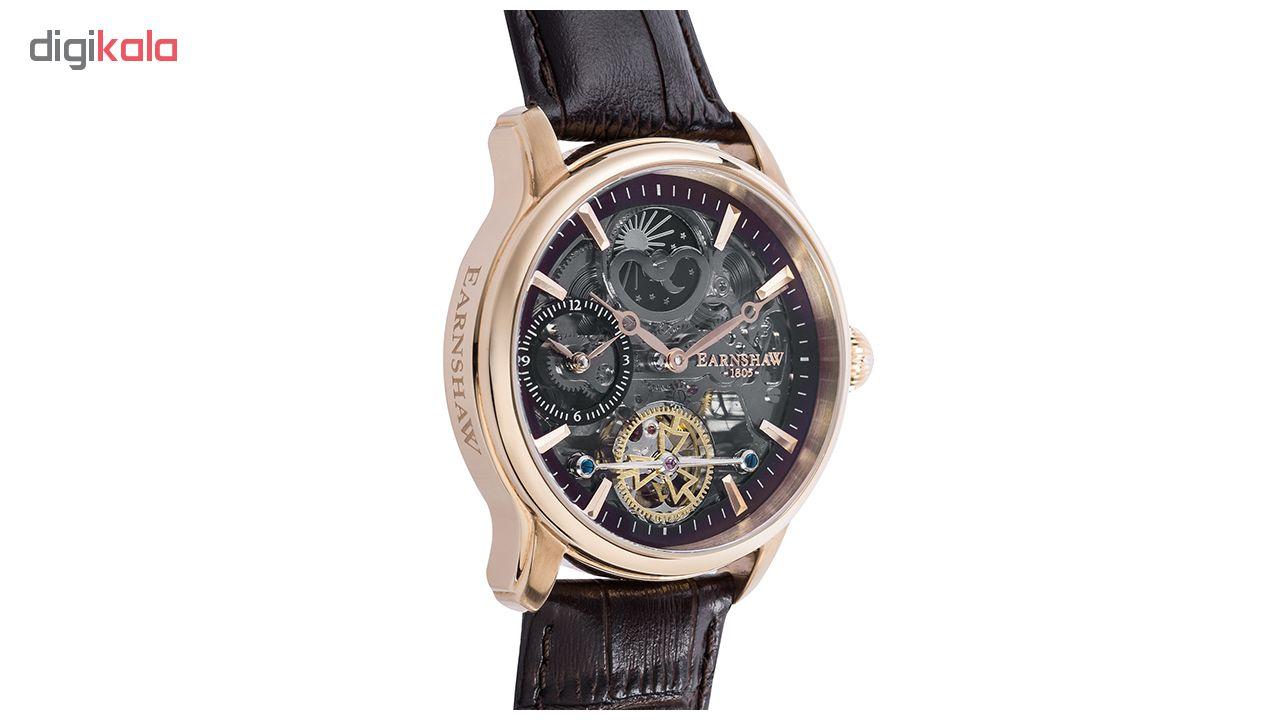 ساعت مچی عقربه ای مردانه ارنشا مدل ES-8063-06
