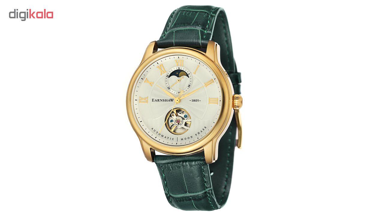 خرید ساعت مچی عقربه ای مردانه ارنشا مدل ES-8066-03