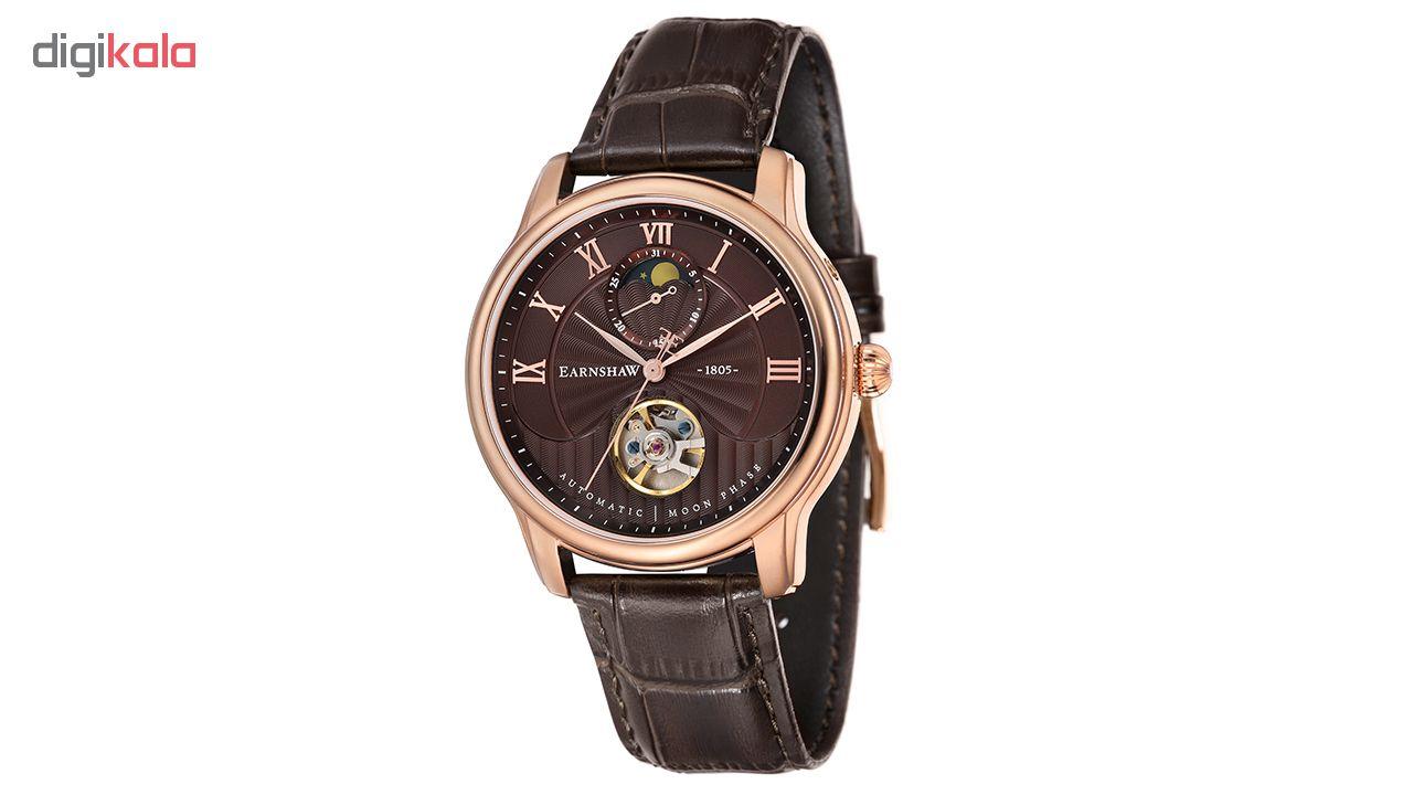 خرید ساعت مچی عقربه ای مردانه ارنشا مدل ES-8066-04