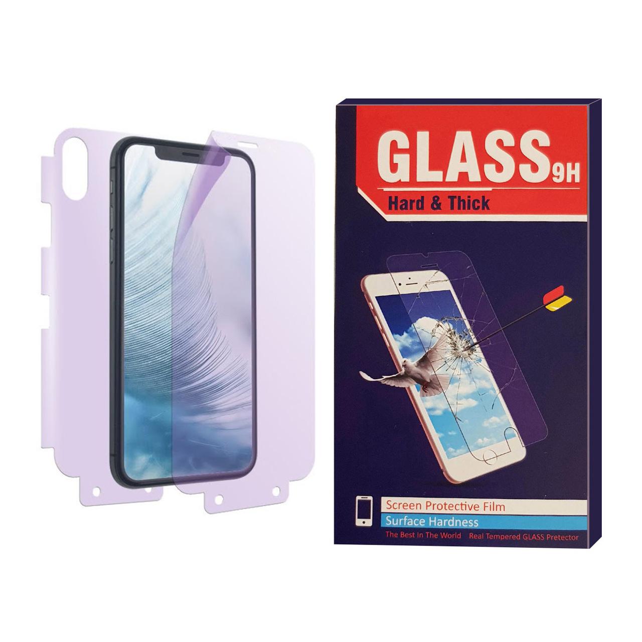 محافظ صفحه نمایش و پشت گوشی مدل Hard and thick BEST1 مناسب برای گوشی موبایل اپل Iphone XR